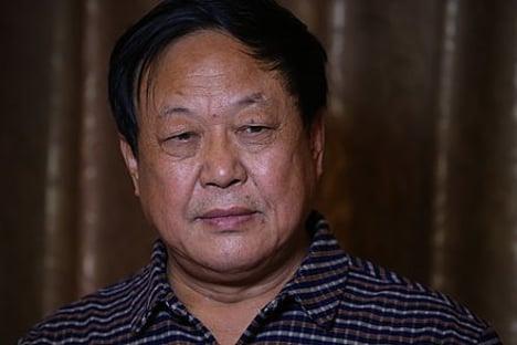 Bilionário chinês é condenado a 18 anos em julgamento secreto