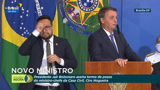 """Bolsonaro: Ciro Nogueira mostra que governo quer """"aprofundar"""" relação com Congresso"""