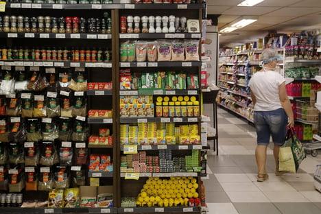 Inflação acelera em maio e atinge 8,06% em 12 meses