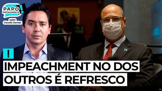 AO VIVO: IMPEACHMENT NO DOS OUTROS É REFRESCO – Papo Antagonista com Claudio Dantas