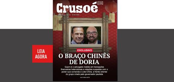 A filial chinesa de Doria