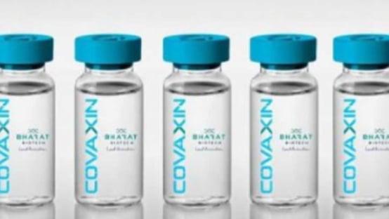 Anvisa publica certificação de boas práticas da fabricante da Covaxin