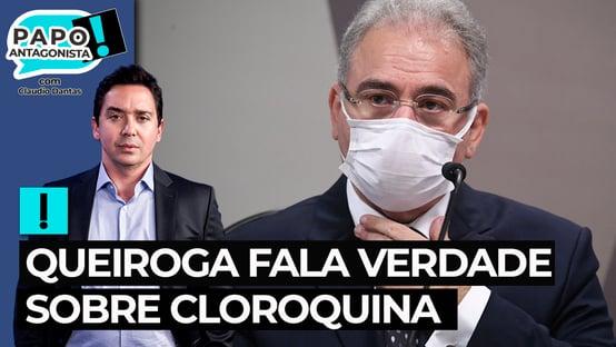 Queiroga fala a verdade sobre a cloroquina, mas volta a blindar Bolsonaro