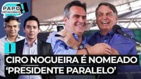 https://cdn.oantagonista.com/cdn-cgi/image/fit=cover,width=280,height=157/uploads/2021/07/Ciro-Nogueira-e-nomeado-presidente-paralelo-245x138.jpg