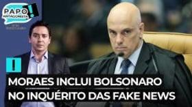 https://cdn.oantagonista.com/cdn-cgi/image/fit=cover,width=280,height=157/uploads/2021/08/Moraes-inclui-Bolsonaro-no-inquerito-das-fake-news-245x138.jpg