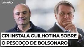https://cdn.oantagonista.com/cdn-cgi/image/fit=cover,width=280,height=157/uploads/2021/10/Cpi-opiniao-MArio-Bolsonaro-1-245x138.jpg
