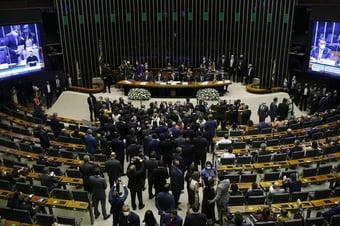 IMAGEM: Exclusivo: ex-assessor parlamentar negocia delação sobre fraudes na pandemia; três deputados na mira