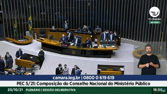 IMAGEM: À espera de Moro, Podemos racha em votação da PEC da Vingança