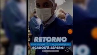 IMAGEM: Prefeito grava vídeo durante cirurgia ginecológica; assista