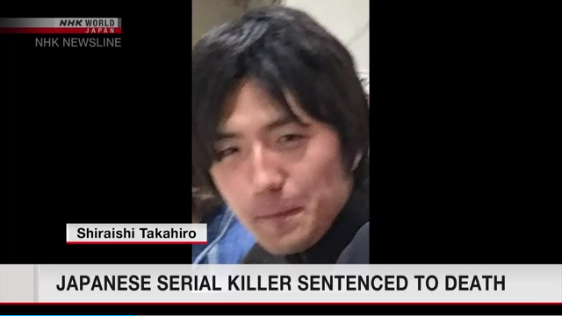 IMAGEM: 'Assassino do Twitter' condenado à pena de morte no Japão
