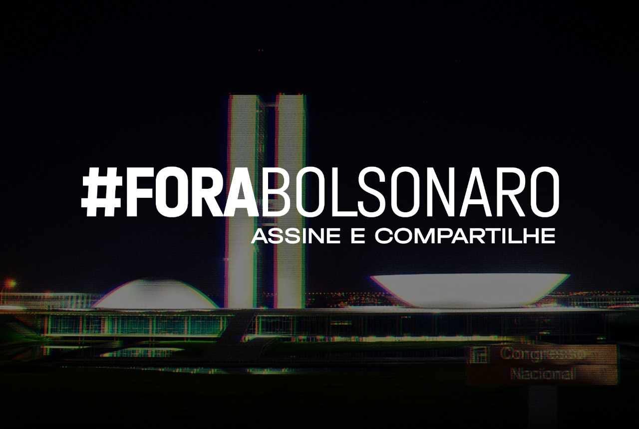IMAGEM: Impeachment de Bolsonaro: Amoêdo, MBL e Vem Pra Rua lançam abaixo-assinado