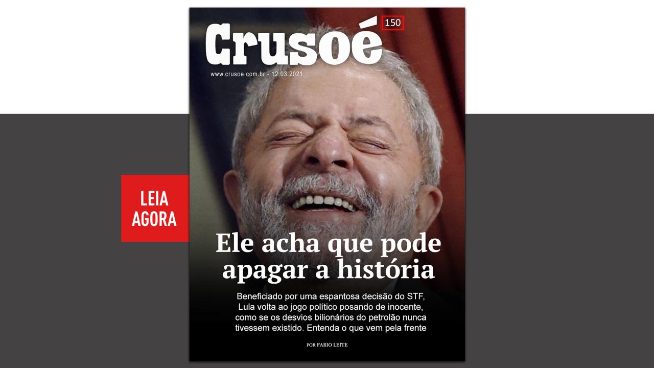 IMAGEM: Lula apaga o petrolão