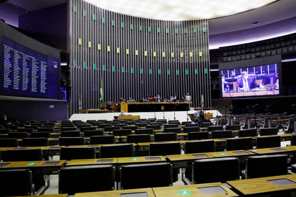 IMAGEM: Câmara gastou R$ 6,4 bi com reembolso em 20 anos