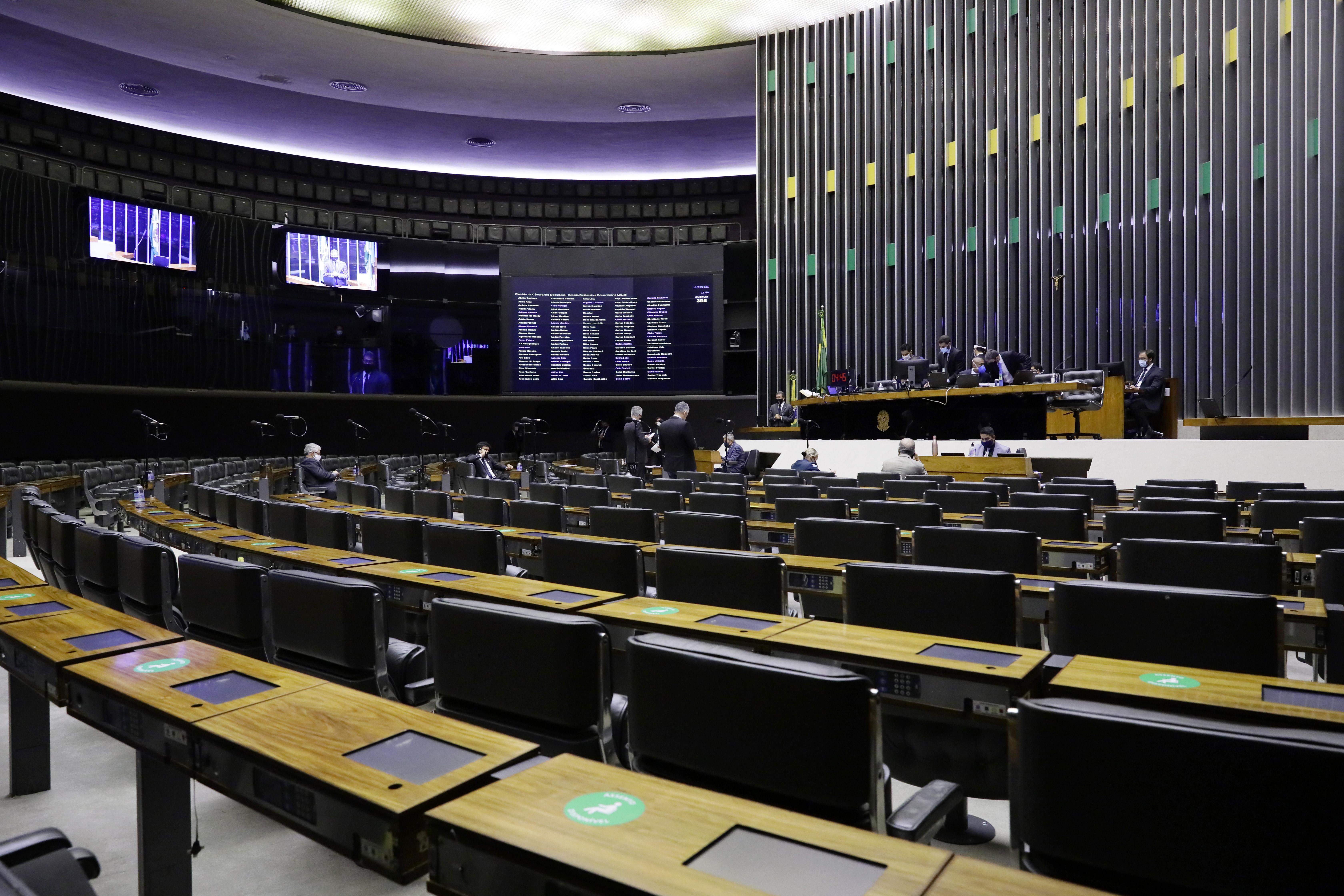 IMAGEM: Câmara deve votar projeto que aumenta pena para fraudes por meio eletrônico
