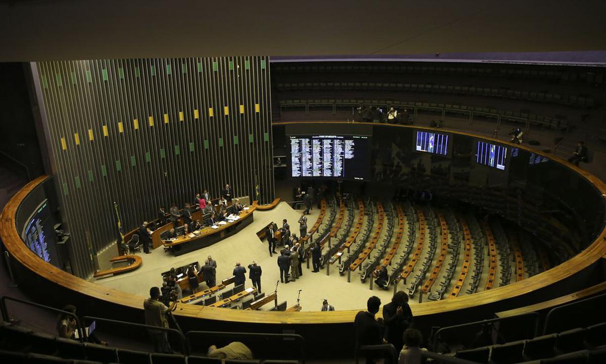 IMAGEM: Mudanças em blocos e lideranças reorganizam forças na Câmara e miram 2022