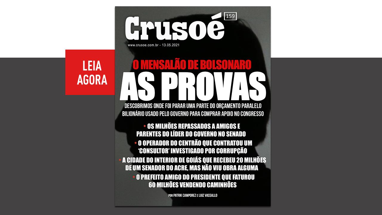 """IMAGEM: """"As provas do mensalão de Bolsonaro"""""""