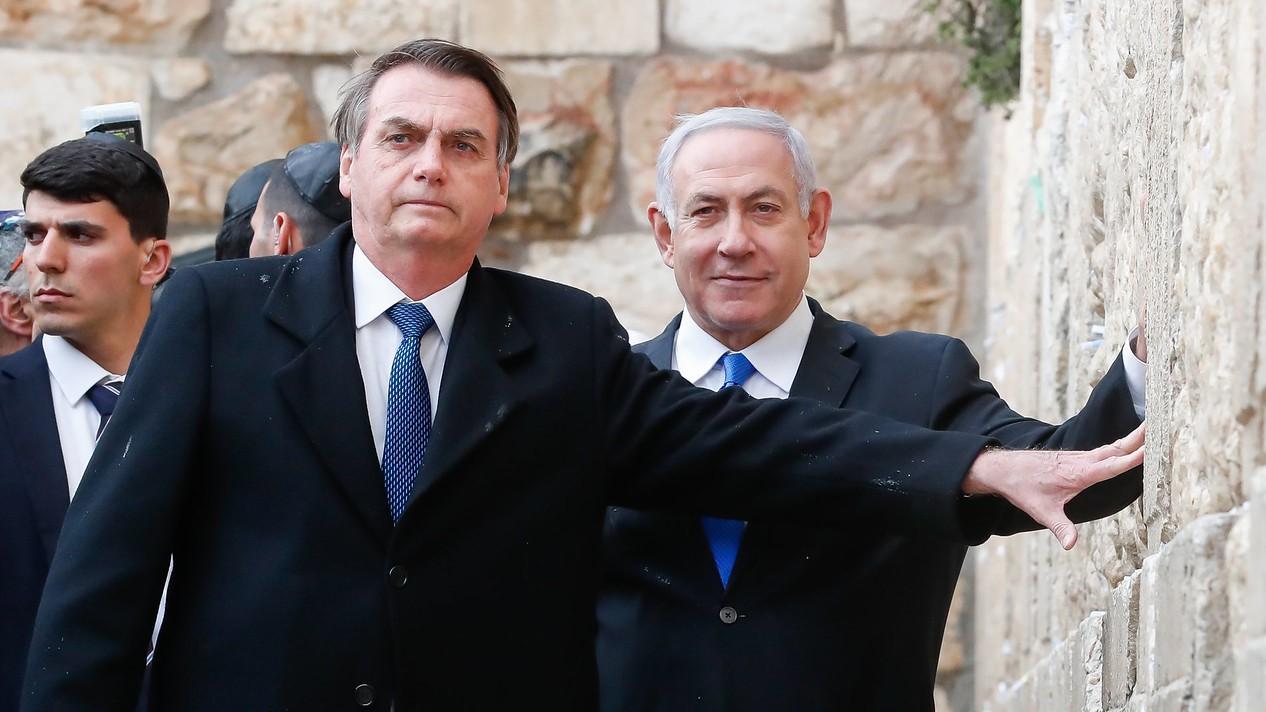 IMAGEM: Bolsonaro diz que lançamento de foguetes contra Israel é 'absolutamente injustificável'