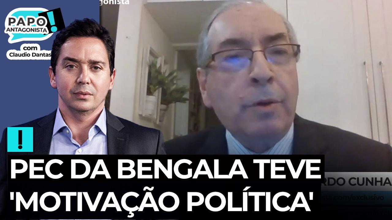 IMAGEM: Cunha diz que votou PEC da Bengala para impedir novas indicações do PT para o Supremo