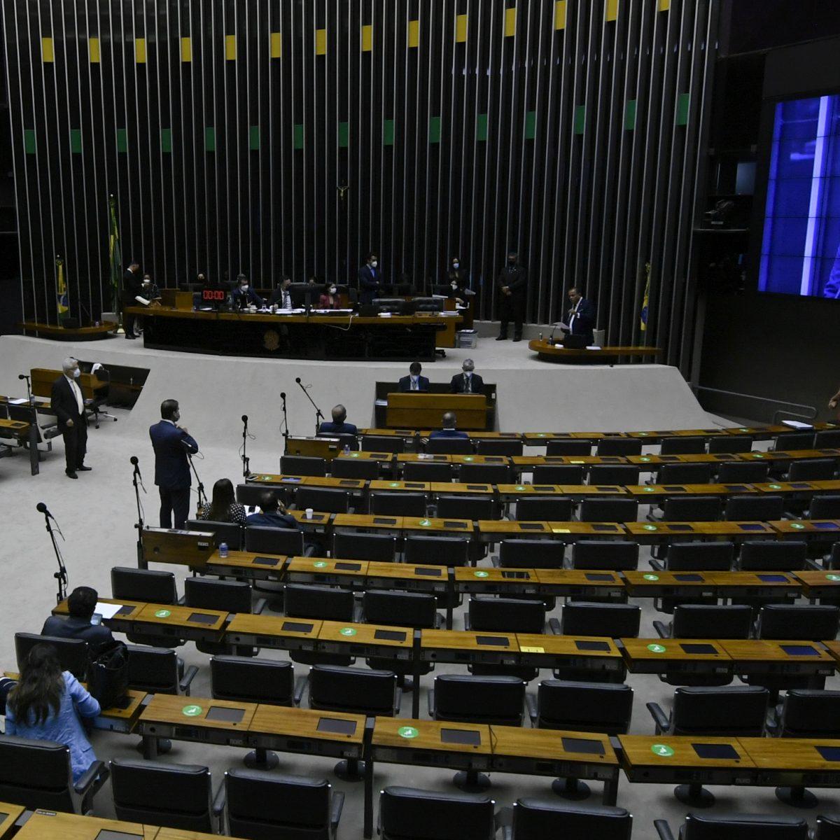 IMAGEM: Senadores citam risco 'à segurança de Estado' para omitir detalhes do Bolsolão