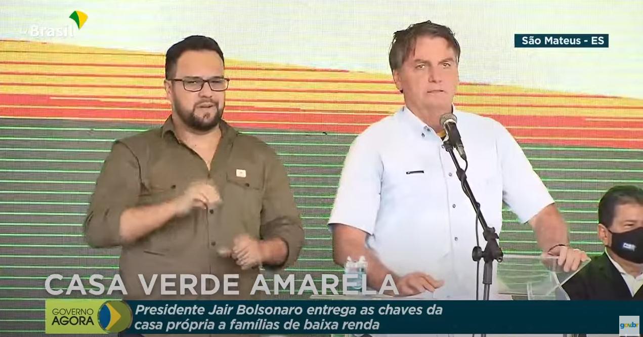 IMAGEM: Bolsonaro volta a ameaçar usar Forças Armadas para acabar com medidas de isolamento