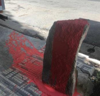 IMAGEM: Monumento a Marighella amanhece coberto de tinta vermelha em São Paulo