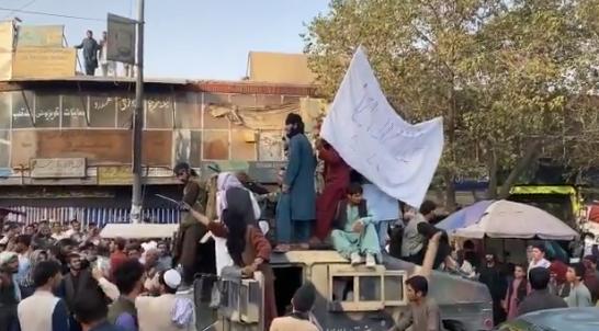 IMAGEM: PCO comemora 'vitória' do Talibã