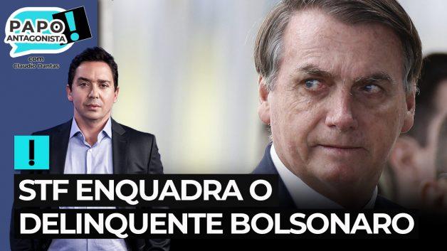 O Antagonista: Seu Portal Político Brasileiro, Notícias Em Tempo real