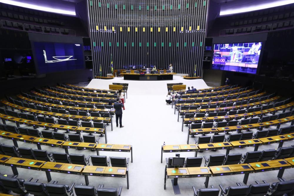 """IMAGEM: Urgente: Câmara aprova reforma eleitoral e """"distritão"""" é excluído da PEC"""