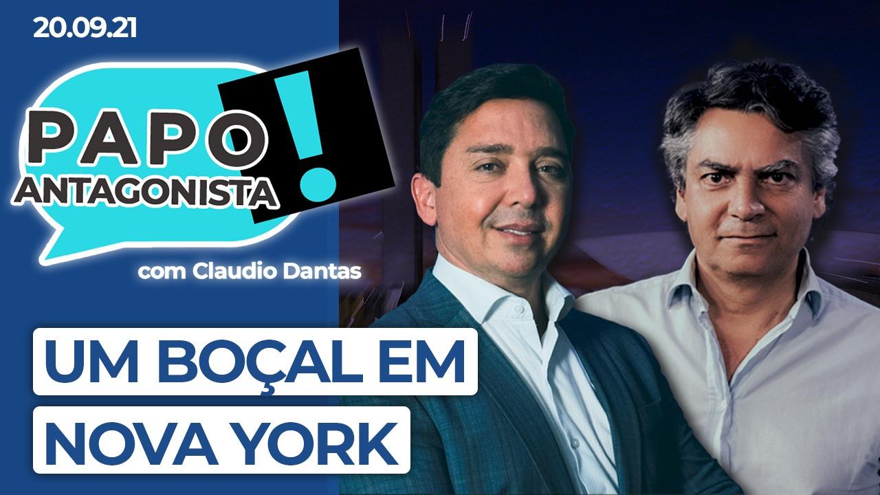 Podcast: Um boçal em Nova York – Papo Antagonista com Claudio Dantas e Diogo Mainardi